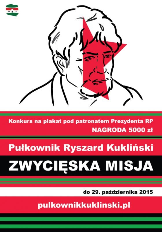 PKZM-konkurs-plastyczny-2-01-717x1024
