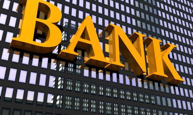 Rok 2014 był dla banków rekordowy - osiągnęły łącznie ponad 16 miliardów złotych zysku.