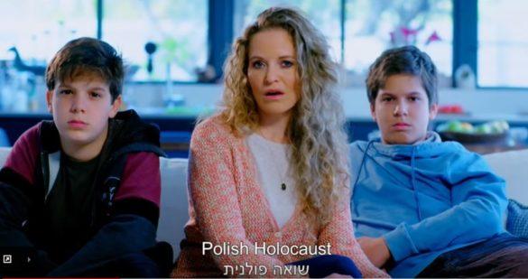 Tym spotem chcą uderzyć w Polskę